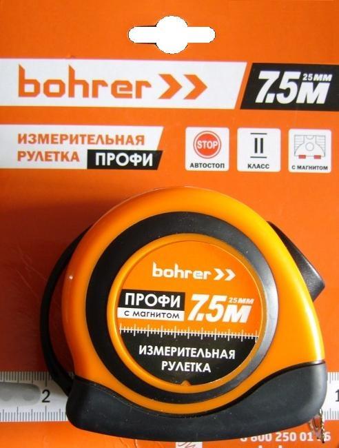 Рулетка  3 м х 16 мм обрезиненная с магнитом Bohrer 41030316-BH 106руб.