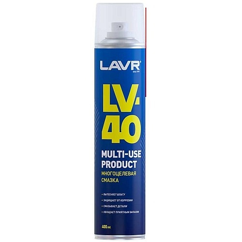 Смазка LV-40 Lavr 400мл 1485Ln 160.5руб.