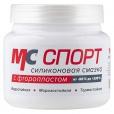 Смазка силиконовая МС СПОРТ, 400г банка 2201-ВМП