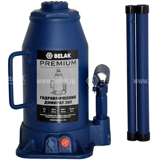 Домкрат гидр. 20т. (245-452мм) 2 клапана PREMIUM БелАК 30020-БАК 3465руб.